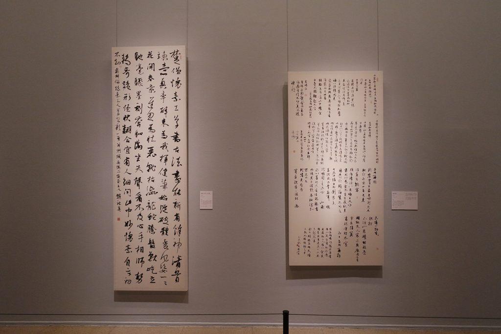 조맹부체(临赵孟). 조사영(赵社英), 2015년