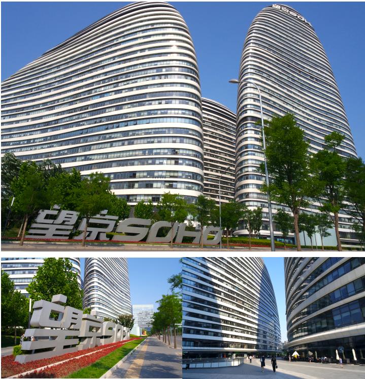 ◇ 네모난 빌딩 숲 속 원형의 디자인