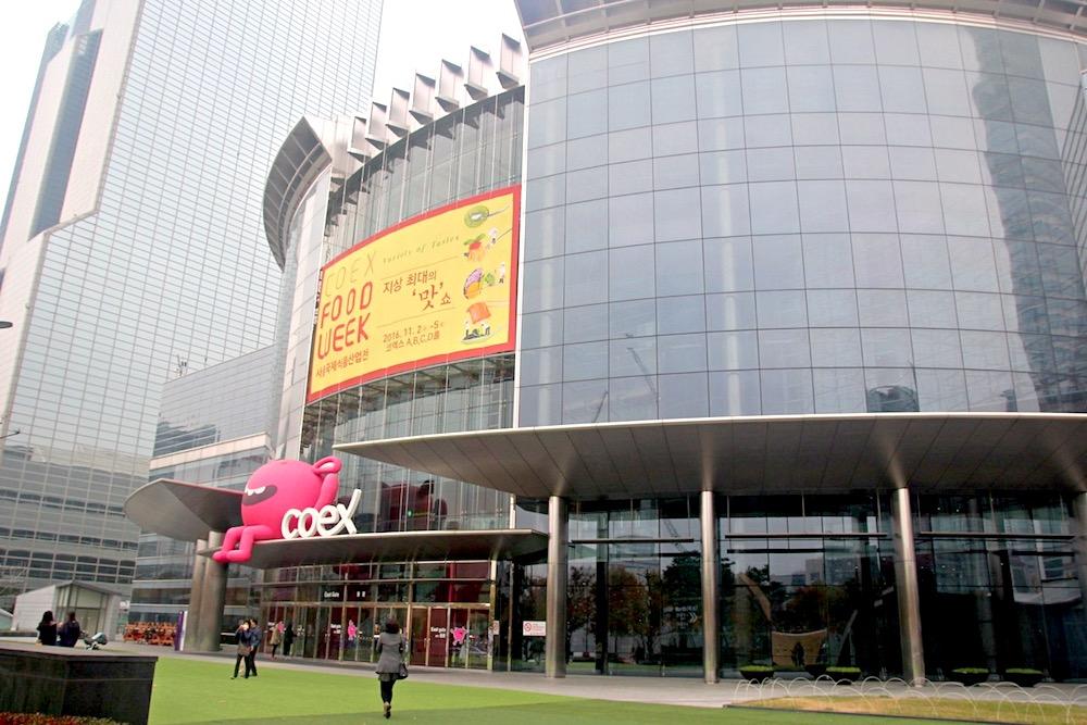 사진)co1-코엑스 전시관 전경