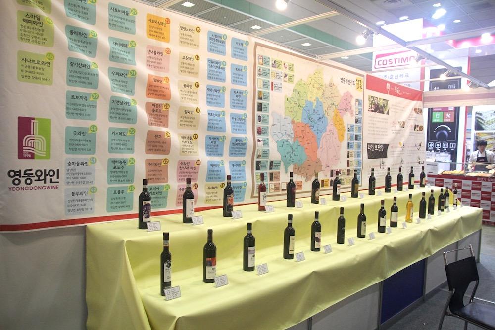 사진) 국내산 와인지도. 품종, 먹는법, 보관법등 자세한 정보들을 볼수있다.