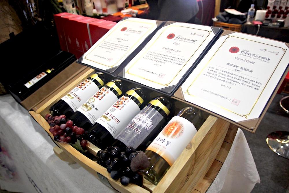 사진)co2-품질좋은 국내산 와인들이 즐비해있다.